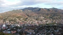 Scenic shot of Nicaragua